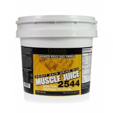 Ultimate Muscle Juice 2544 4750g